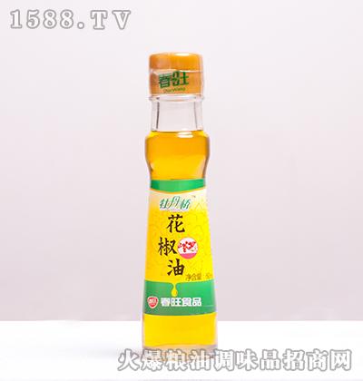 花椒油60ml-牡丹桥