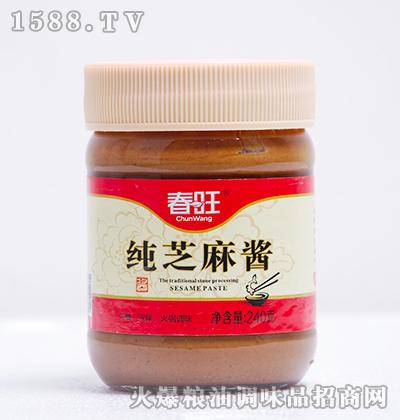 纯芝麻酱240克-春旺