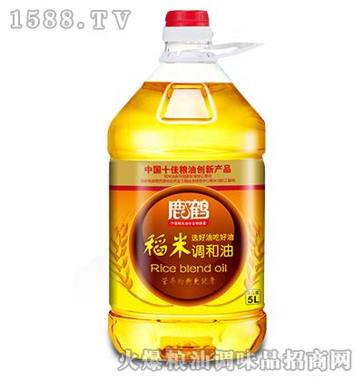 鹿鹤稻米调和油