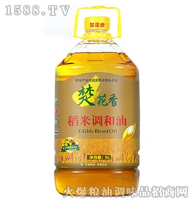 楚花香花香稻米调和油