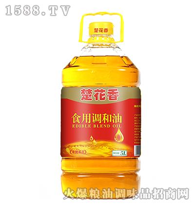 楚花香食用调和油
