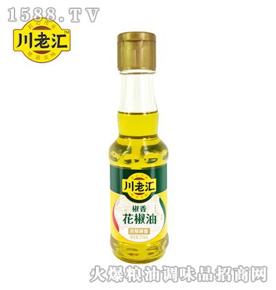 川老汇椒香花椒油210ml