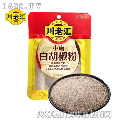 川老汇白胡椒粉30g