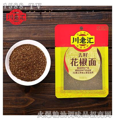 川老汇花椒面30g