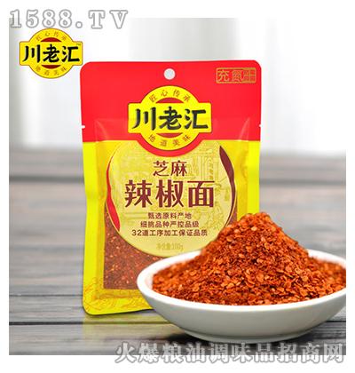 川老汇芝麻辣椒面100g