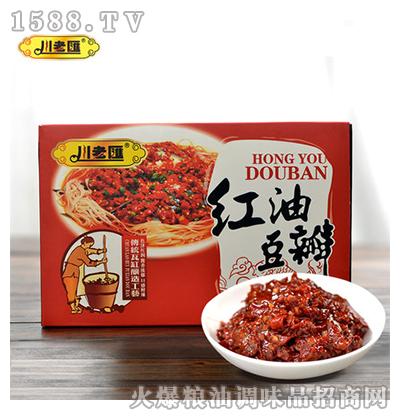 川老汇红油豆瓣320g盒装