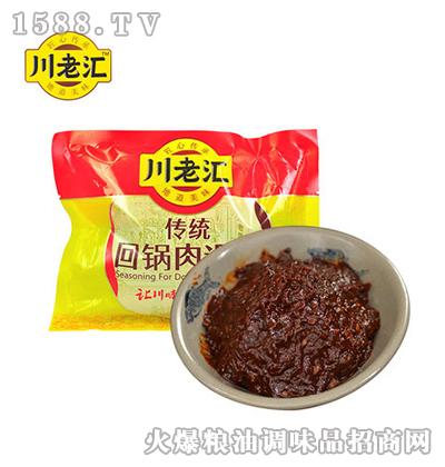 川老汇回锅肉调料250gX4袋