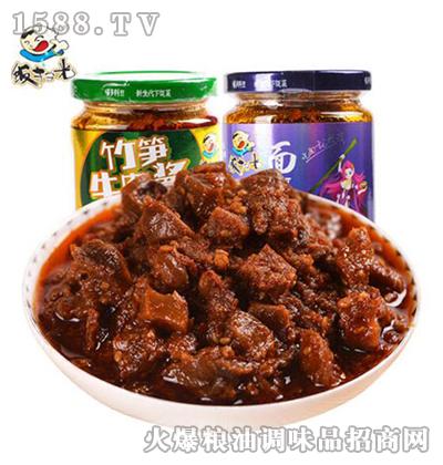 饭扫光香菇牛肉酱竹笋牛肉酱200gX2瓶