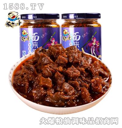 饭扫光香菇酱牛肉酱200gX2瓶