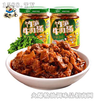 饭扫光竹笋牛肉酱200gX2瓶
