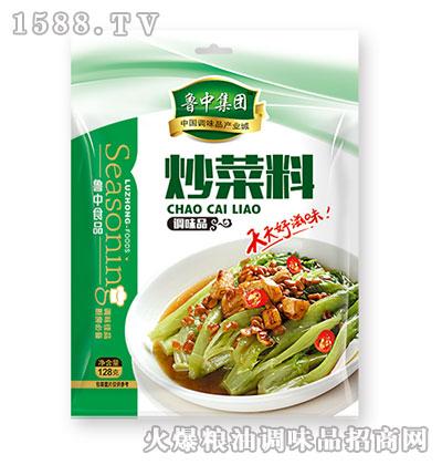 炒菜料128g-鲁中集团