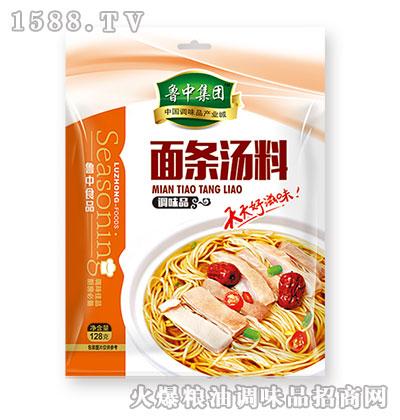 面条汤料128g-鲁中集团