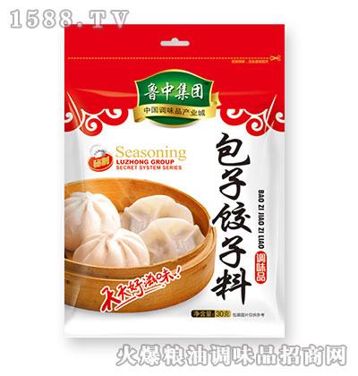 包子饺子料30g-鲁中集团