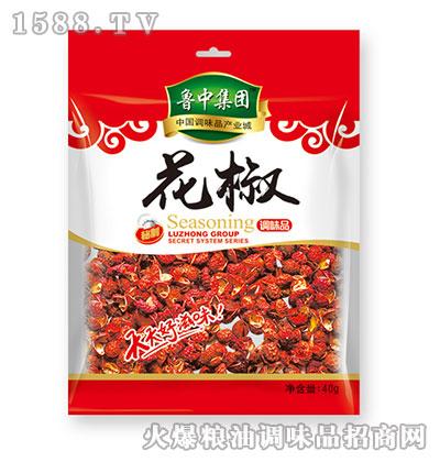 花椒40g-鲁中集团