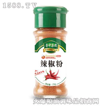 辣椒粉25g-鲁中集团
