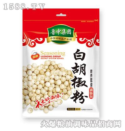 白胡椒粉30g-鲁中集团