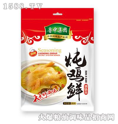 炖鸡鲜20g-鲁中集团