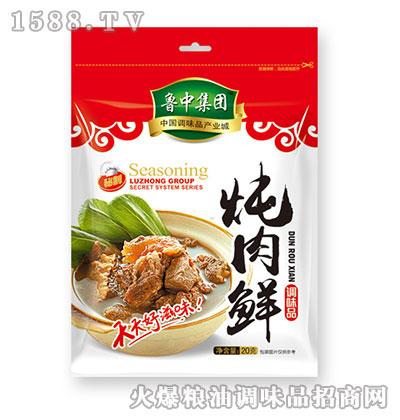 炖肉鲜20g-鲁中集团