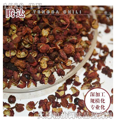 特麻红花椒-腾达
