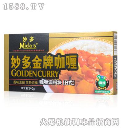 妙多牌咖喱(微辣)240g