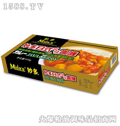 妙多牌日式风味咖喱块970g