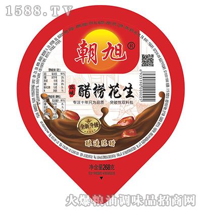 双味醋捞花生268克-朝旭