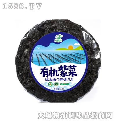 京海兴有机紫菜50g