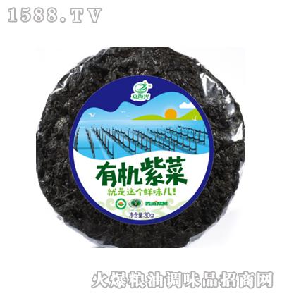京海兴有机紫菜30g