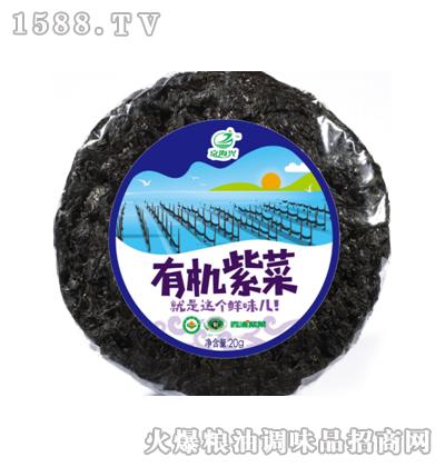 京海兴有机紫菜20g