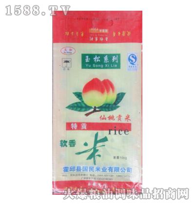 玉松软香米(仙桃贡米)10kg
