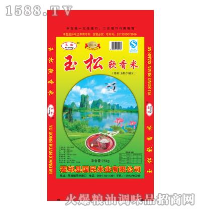 玉松软香米(小猫牙)25kg