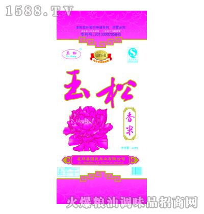 玉松香米25kg