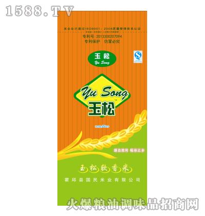 玉松软香米25kg