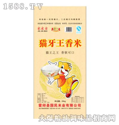 玉松猫牙王香米25kg