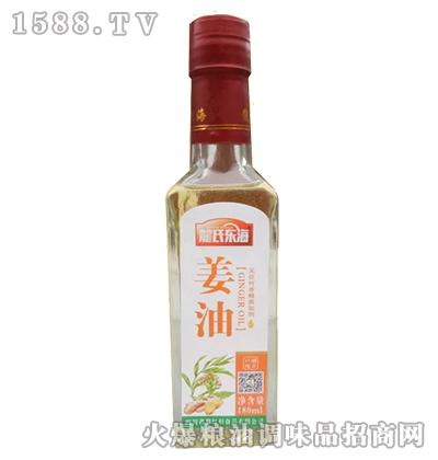 黎红杉龙氏东海姜油180ml