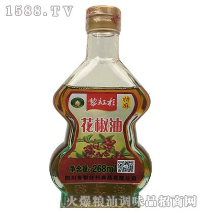 黎红杉花椒油268ml