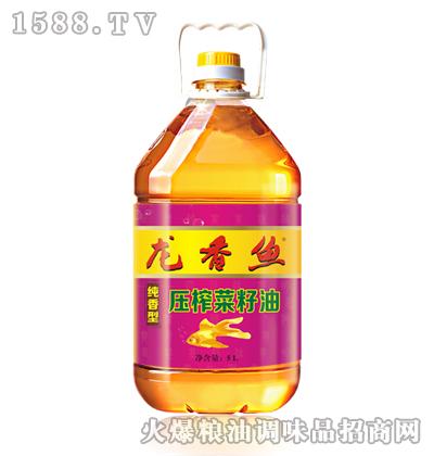 龙香鱼纯香型压榨菜籽油5L