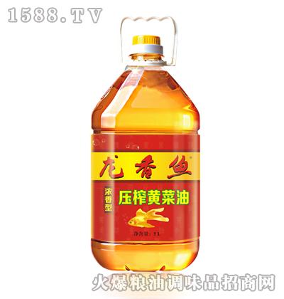 龙香鱼浓香型压榨黄菜油5L