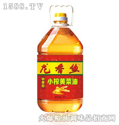 龙香鱼特香型小榨黄菜油5L