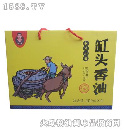 魏志勇缸头香油礼盒200MLX4