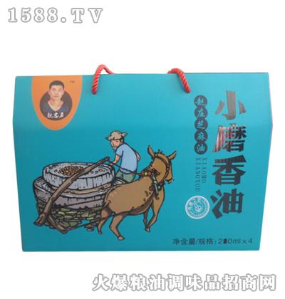 魏志勇小磨香油礼盒200MLX4