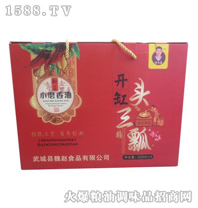 魏志勇小磨香油礼盒250MLX4