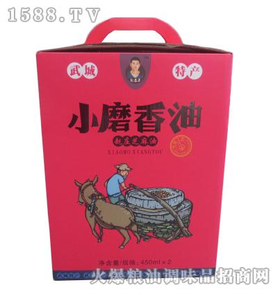 魏志勇小磨香油礼盒450MLX2