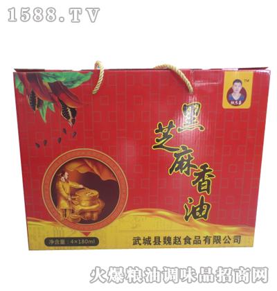 魏志勇黑芝麻香油礼盒180MLX4