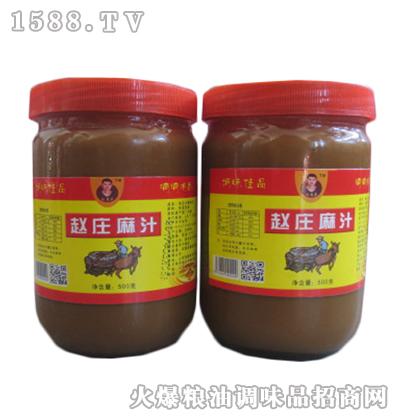 赵庄麻汁大瓶