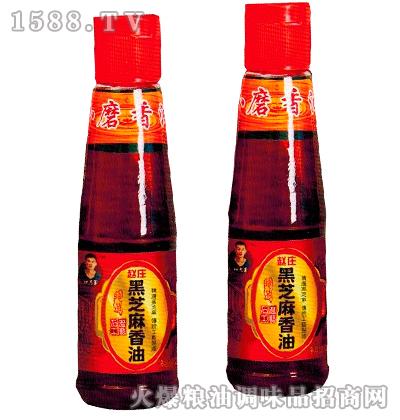 魏志勇赵庄黑芝麻香油