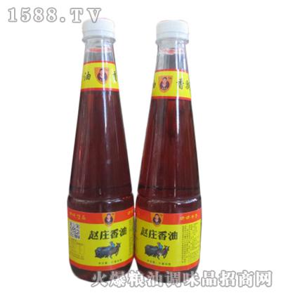 赵庄香油精品