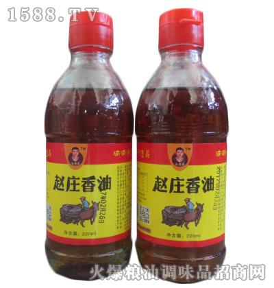 魏志勇赵庄香油圆瓶