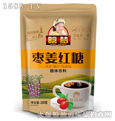 晗梦-320克枣姜红糖
