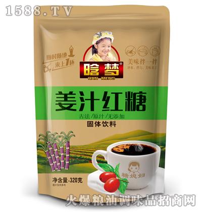 晗梦-320克姜汁红糖